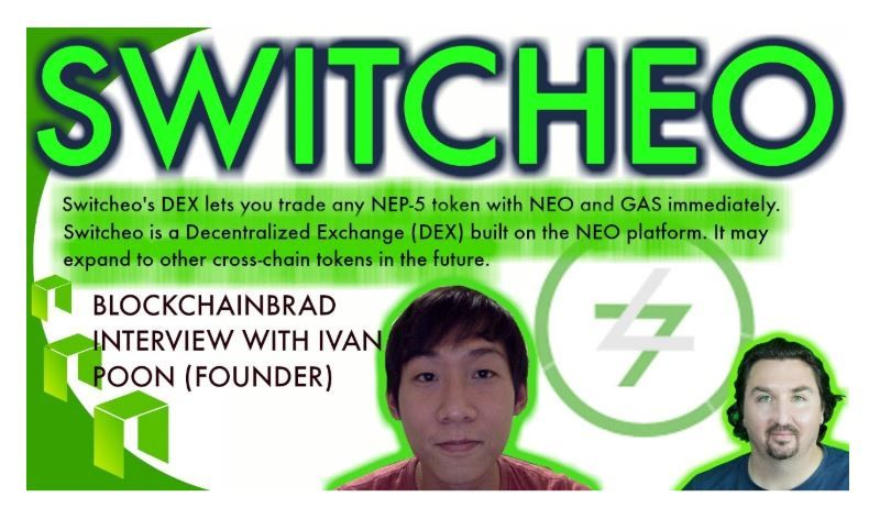 [Interview] Explanation On Switcheo DEX